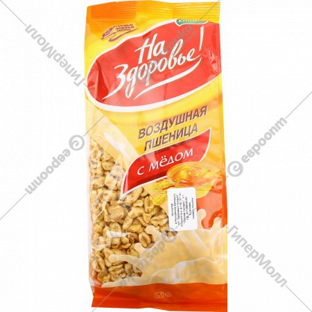Воздушная пшеница