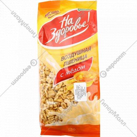 Воздушная пшеница «На Здоровье» с медом, 100 г.