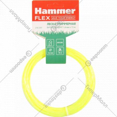 Леска триммерная «Hammer», витой квадрат 1.6 мм x 15 м.