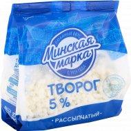 Творог «Минская марка» 5%, рассыпчатый, 350 г.