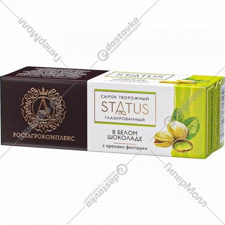 Сырок творожный «Б.Ю. Александров» с орехами фисташки, 26%, 50 г.