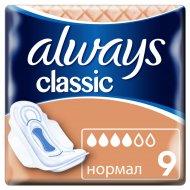 Женские гигиенические прокладки «Always» Classic Normal, 9 шт.