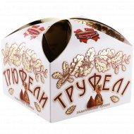 Конфеты «Коммунарка» «Трюфели» 300 г