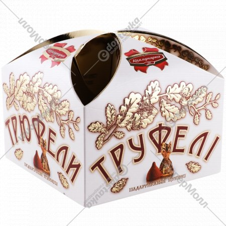Конфеты «Коммунарка» «Трюфели» 300 г.