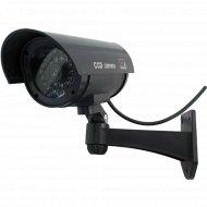 Муляж камеры наружного наблюдения с ИК, SIPL, арт. AG78C.