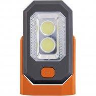 Фонарь «Яркий Луч» Optimus Pocket 0.5W+3W Cob