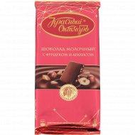 Шоколад молочный «Красный октябрь» арахис и фундук, 85 г