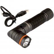 Фонарь «Яркий Луч» Periscope UV