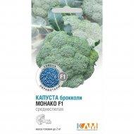 Капуста брокколи «Монако» F1, 10 шт.