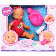 Кукла «Пупс» 39347, 40 см.