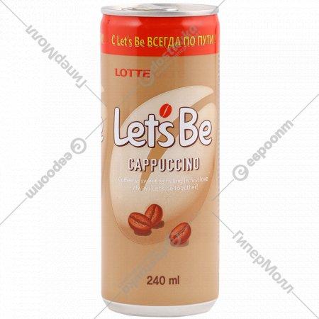 Напиток кофейный «Let's Be» капучино, 240 мл.