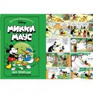 Книга «Микки Маус. Зов природы».