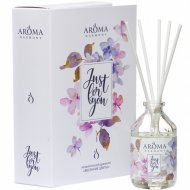 Аромадиффузор «AromaHarmony» Весенние Цветы, 50 мл