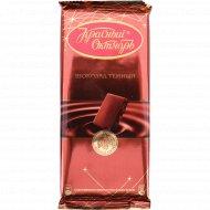 Шоколад темный «Красный октябрь» 85 г