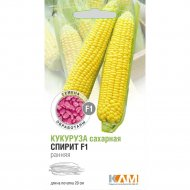 Кукуруза сахарная «Спирит» F1, 20 шт.