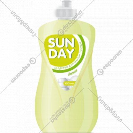 Средство для мытья посуды «Sunday» лимон 500 мл.