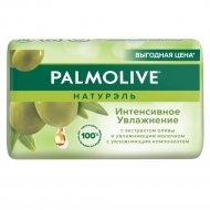 Мыло туалетное «Palmolive» баланс и мягкость, 150 г.