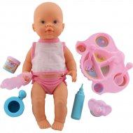 Кукла «Пупс» с набором для кормления, 40 см.
