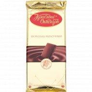 Шоколад молочный «Красный октябрь» 85 г