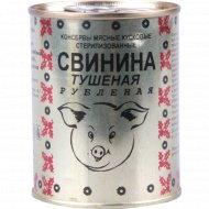 Консервы мясные «Свинина тушеная рубленая» 338 г.