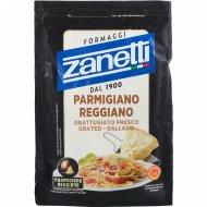 Сыр твердый «Parmigiano Reggiano» 32%, 100 г