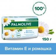 Мыло туалетное «Palmolive» c эктрактом ромашки и витамином Е, 150 г.