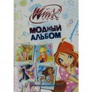 Книга «Winx. Модный альбом» С. Н. Булеков