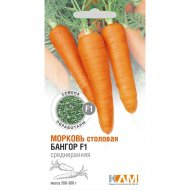 Семена моркови «Бангор F1» 0.3 г.