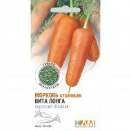 Семена моркови «Вита Лонга» 0.5 г.