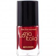 Лак для ногтей «La Mia Italia» тон 33, 11 г.