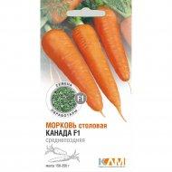 Семена моркови «Канада F1» 0.3 г.