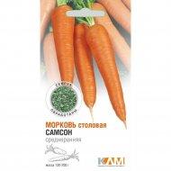 Семена моркови «Самсон» 1 г.