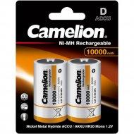 Комплект аккумуляторов «Camelion» D-10000mАh-BP2 NH, 6185, 2 шт