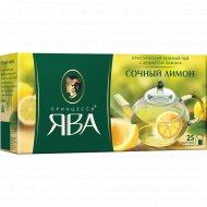 Чай зеленый, байховый, китайский «Принцесса Ява» лимон, 25 х 1.5 г.