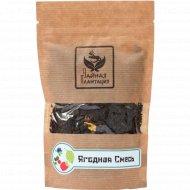 Чай черный «Ягодная смесь» со вкусом клубники, 50 г.