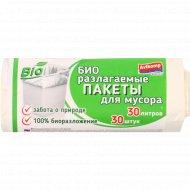 Пакеты для мусора «Avikomp» биоразлагаемые, 30 л, 30 шт.