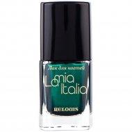 Лак для ногтей «La Mia Italia» тон 37, 11 г.