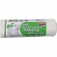 Пакеты для мусора «Avikomp» биоразлагаемые, 60 л, 20 шт.