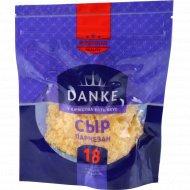 Сыр «Пармезан» 18 месяцев созревания, 40%, 100 г.