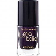 Лак для ногтей «La Mia Italia» тон 38, 11 г.