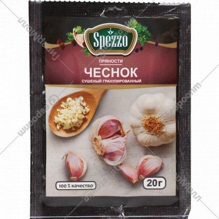 Чеснок сушеный «Spezzo» гранулированный, 20 г.