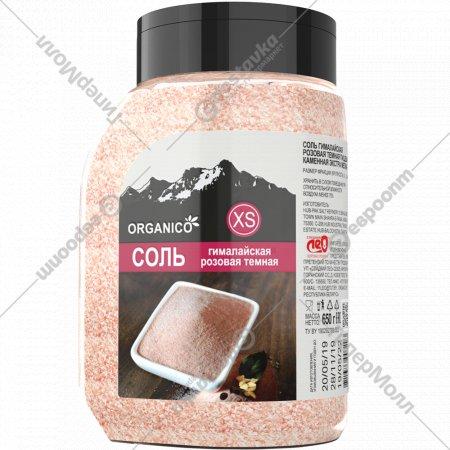 Соль «Organic» гималайская пищевая, розовая, каменная XS, 650 г.