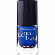 Лак для ногтей «La Mia Italia» тон 39, 11 г.