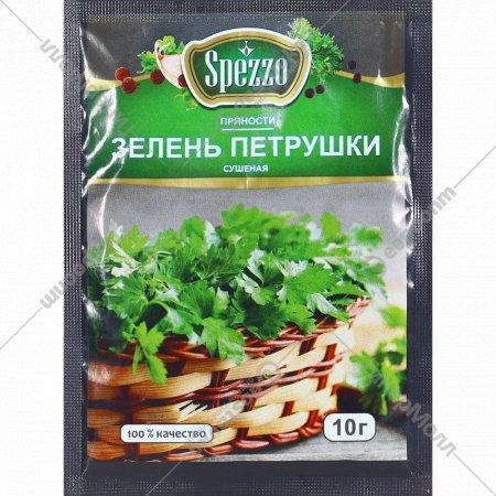 Зелень петрушки «Spezzo» сушёная, 10 г.