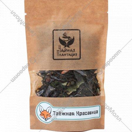 Чай «Таежная красавица» 50 г.