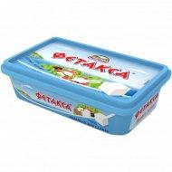 Продукт сырный плавленый «Hochland» Фетакса 45%, 200 г.