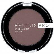 Тени для век «Relouis» Pro Eyeshadow Matte, тон 13, 3 г.
