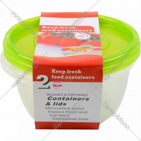 Набор контейнеров пластмассовых, 0.8 л, 2 шт.