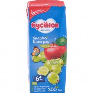 Нектар «Бусёнок» яблоко-виноград, 0.2 л