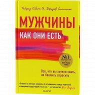 Книга «Мужчины как они есть» Гибсон Тайриз, Джозеф Симмонс.